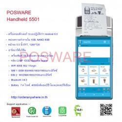 POSWARE Handheld 5501