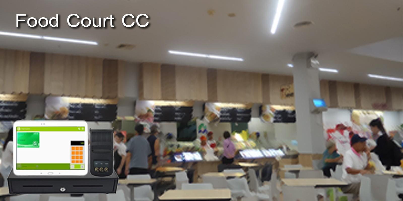 Food Court CC